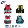 Neoprene life jacket, sports life jacket, life vest