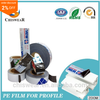 Self-adhesive PE Film for PVC Profiles, PE Protective Film for Aluminium Profiles