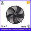 2017 New Style Industrial Axial Fan
