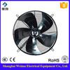 Unique Design Exhaust Ventilation Fan