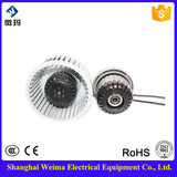 High Quality Centrifugal Motor Fan With Low Noise