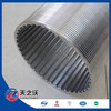 well water filter tube,well water filter,wedge wire 304 pipe