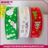 2016 popular Christmas/Christmas gift packaging printing Ribbon Ribbon 25MM