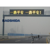 Highway Variable Message Sign