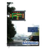 Traffic Indicator Sign