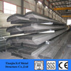 Galvanized steel z channel beam,z beam steel channel ,z beam steel z purlin