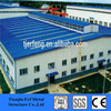 galvanized colored steel sheet,color steel plate used for roof construction
