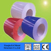 steel coil type and colored prepainted galvanized steel coil/sheet