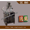 Automatic Three Sides Sealing Milk Tea Powder Packaging Machine