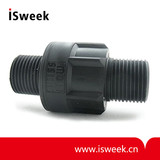 SF800 Low Pressure Flow Meter