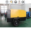 Electric Mobile Screw Air Compressor Price Of China