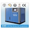 oil free variable frequency screw compressor