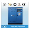 40hp 30kw rotary screw air compressor mute and refrigeration