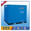 22kw energy-efficient Silent screw air compressor for sale