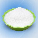 Ornidazole CAS:16773-42-5