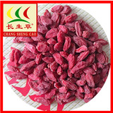 Factory wholesale Superfood dried goji berry