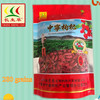 Hot selling china Organic Dried Goji berries