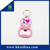 keychain for business gift plastic metal pvc key chian ring