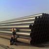 EN 1029-1 ERW Mild Steel Tube