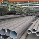 13CRM044 Seamless Steel Tube