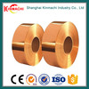 Electrical parts and telephone parts main raw material wholesale copper beryllium manufacturers C17200