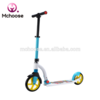 Decider 230mm big wheel adult aluminum scooter kick scooter