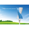 W wind turbine 100w/200w/300w/400w vertical axis wind turbine