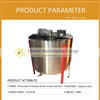 new design 304 stainless steel 24 frames electrichoney extractor