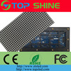 TS p8 smd outdoor led commercial advertising display screen/module/panel board full color Tube chip