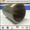 china stainless steel pipe manuffacturers, stainless steel welded pipe, astm a312 welded tube