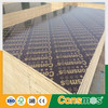Consmos 12mm 15mm 18mm wbp shuttering plywood/shuttering panel/film faced plywood FFP