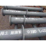 Rare - earth alloy pipe fittings anticorrosion series
