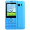 2.4 inch MTK6261D quad band bar elderly phone with 1500 mAh battery