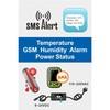 GSM SMS Temperature Humidity Alarm