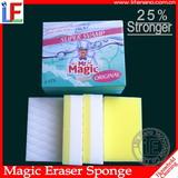 Yellow Pu White Melamine Sponge Kitchen Cleaning Eraser