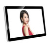 made in china 84 Inch wall mount digital signage 3d android advertising player intel kiosk