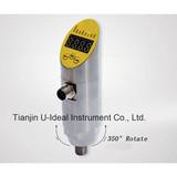 Ui-P120 Series Intelligent Multifunction Pressure Transmitter Controller