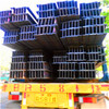 Hot rolled iron carbon structural mild steel h beam