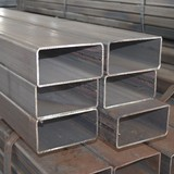 Carbon square/rectangular steel pipe