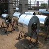Full Hard SPCC Cold Rolled Steel Coil