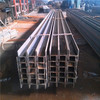 H Beams section H Beam steel