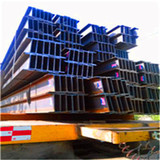 High Quality H Beam Steel
