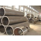High Quality Thick Wall Special Round Seamless Steel Tube
