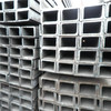 hot rolled u channel steel sizes