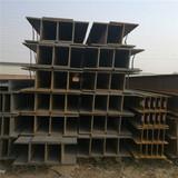 China Standard H Beam Sizes