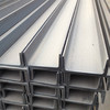 Construction Steel Channel/C Purlin