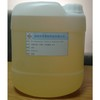 Olaplex ingredient Bis-Aminopropyl Diglycol Dimaleate 1629579-82-3