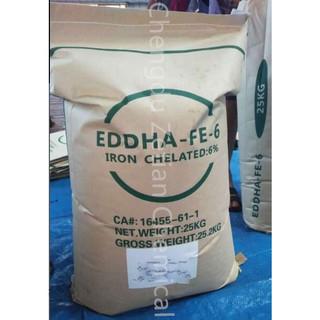 Fe-EDDHA 6/% Iron Chelate Fertilizer 100 g