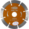 General purpose diamond saw blade