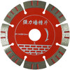 Diamond Saw Blade Use for Cut the concrete